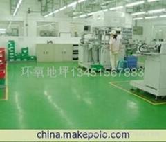 蘇州優質卓裝飾工程有限公司