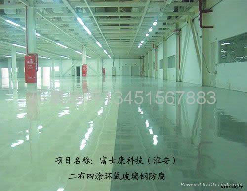上海环氧自流平 1