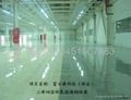 上海环氧自流平