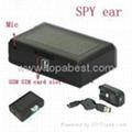 spy R600 WIRELESS GSM SIM PHONE DEVICE