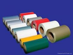 color coating aluminum c