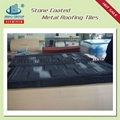 STONE CHIP COATED STEEL ROOFING TILE 1