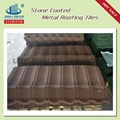 STONE CHIP COATED STEEL ROOFING TILE 2