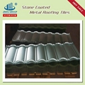 STONE CHIP COATED STEEL ROOFING TILE 3