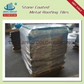 STONE CHIP COATED STEEL ROOFING TILE 5