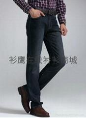 男裝修身時尚拼接窄腳牛仔褲