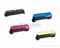 Kyocera FSC5100 Compatible Toner