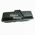 Kyocera FS1030MFP/1130MFP Compatible