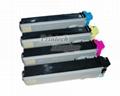 TK510 TK512 Kyocera FS-C5020/5025/5030