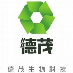郑州德茂生物科技有限公司