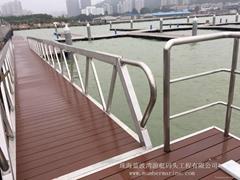 鋁合金結構遊艇碼頭
