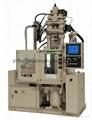 Injection Machine Parts Autojector/Niigata/Newbury/Meiki/Sanjo/Stork/Sumitomo 15