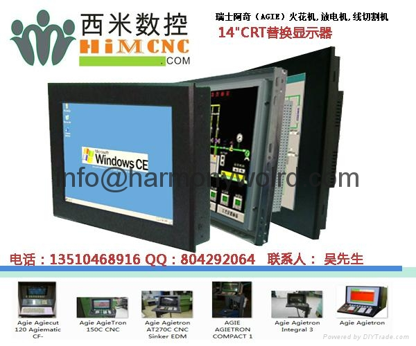 TFT Monitor For AgieTron Integral 2, 3, 4 AGIE AGIETRON INTEGRAL 2, 3 and 4 mach 16