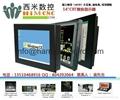 12.1″ colour LCD monitor For AgieTron 1U AgieTron 2U AgieMatic C (CU) 16