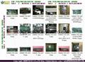 Okuma E4809-770-148-A E4809-770-149-A E4809-770-152-A E4809-770-157-C E4809-770