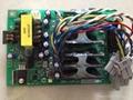 JSW Boards DRV-04 DRV-31/32 DRV-44 SN DRV-54 SN DRV-32/44/54