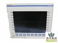 LCD Monitor for BTV01.2CA-08N-50B-AB-NN-FW BTV01.2CA-08N-50A-AB-NN-FW Indramat 6