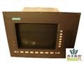 Upgrade Siemens Monitor 1P6AV6542-0CC10-0AX0 6AV6640-0CA01-0AX0