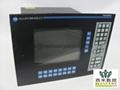 Upgrade monitor 6157-CEBAAZAAZZ 6160-PCD2C/PCD4 6170-CCCC1A1EAZZ 6170-ECCE1A1EB  11