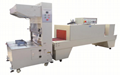 Heat Seal And Shrink Packaging Machine Wrapping Machine Packing Machinery