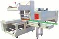 Side sealing sealing and cutting shrink packaging machine