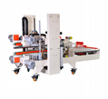 L type (vertical) sealing and cutting shrink packaging machine
