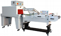 Sleeve-type sealing and cutting shrink packaging machine (straight-in type)