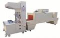Semi-auto cuff type sealing and shrinking packaging machine