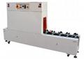 Heat shrink machine