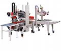 Automatic I-shaped Folding and Sealing Machine