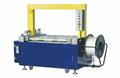 Carton Packing Machine Power roller carton packer Pallet carton packer