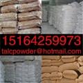 厂家直销超白超细滑石粉重钙粉白