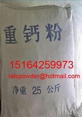 廠家直銷1500土豆種子滑石粉