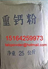 Calcium Carbonate and chlorite powder