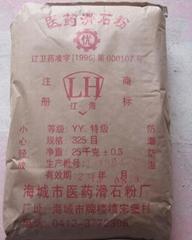 厂家直销超白超微细目挤塑板保温板级滑石粉