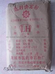 厂家直销药用辅料级滑石粉