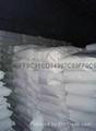 厂家直销橡塑级瑜珈垫级滑石粉 3