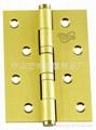 Brass Hinge 08PH