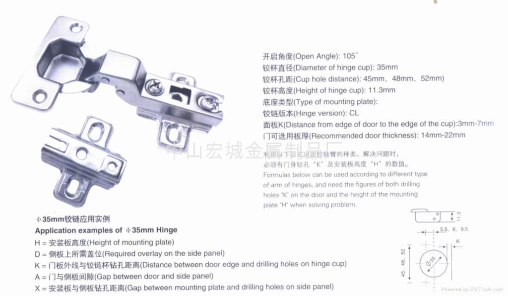 柜子铰链 HH-201A 2