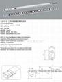 2017-01 Box Ball Bearing Slides,3/4 Extension