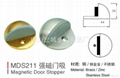 Door Stopper MDS211