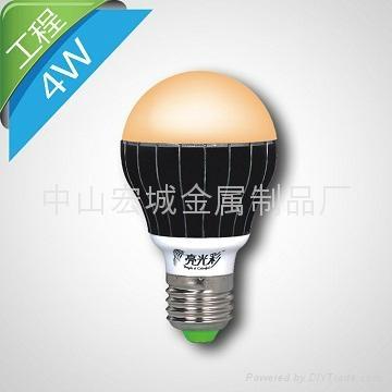 LED球泡 2