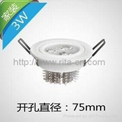 3W LED 天花燈