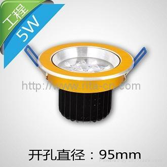 5W LED 天花燈 1