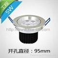 5W LED 天花燈 2