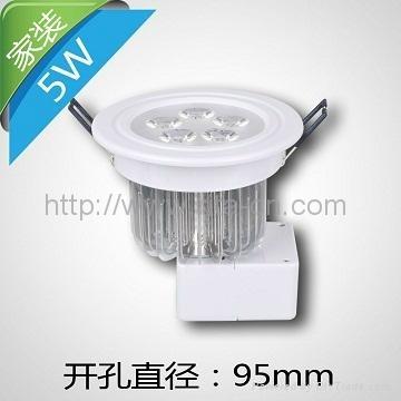 5W LED 天花燈 5