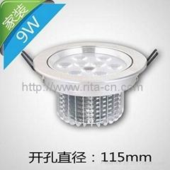 9W LED 天花燈