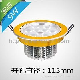 9W LED 天花灯 2