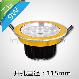 9W LED 天花灯 3