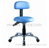 Used dental chair stool